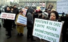 На Триумфальной площади прошёл митинг против застройки столицы