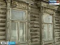 Экспертной оценкой культурного наследия должны заниматься специалисты