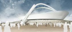 Национальный стадион Ливии