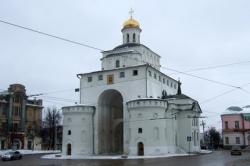 Во Владимире в результате ДТП пострадал памятник архитектуры «Золотые ворота»