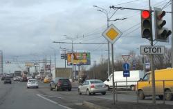 Реконструкция Ярославского шоссе закончилась неудачей