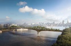 «Садовый мост»