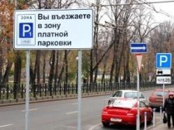 Депутаты омского горсовета снова задумались о платных парковках