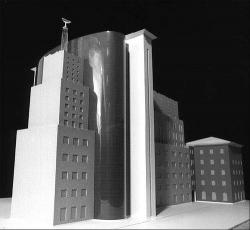 Проект здания Международного Космического университета в Москве