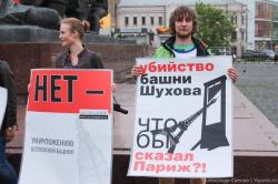 Митинг в защиту Шуховской башни