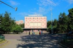 Победа при «Ленинграде»