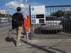 Платные парковки подступают к МКАДу