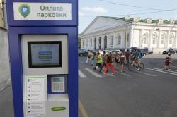 Москва и Петербург: найдите пять отличий