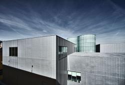 Музей культур