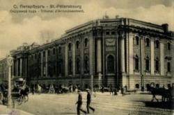 Стратегия-1912. Каким должен был стать Петербург по генплану начала XX века
