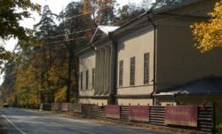 Исторические парки усадьбы Архангельское остались у Вексельберга