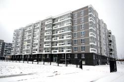 Жилой комплекс Ромашково