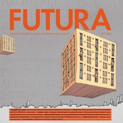 Архитектурные беседы