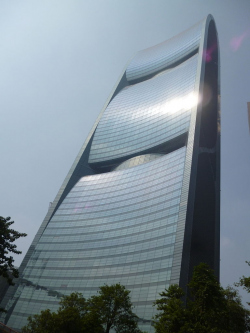 Башня Pearl River Tower