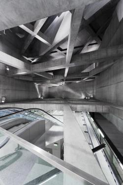 Станция метро «Фёвам тер»