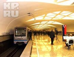 Москва: открылась станция метро «Строгино»