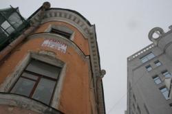 Снос исторических зданий: шрамы на лице города