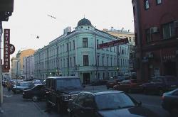 Административное здание на Б. Никитской, 17 стр.2