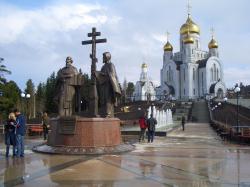 Площадь Славянской Письменности в г. Ханты-Мансийск