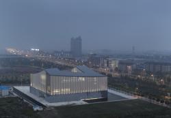 Художественная галерея Фань Цзэна