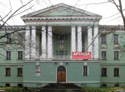 Здание медсанчасти завода им. М.И. Калинина стало памятником архитектуры