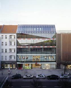Торговый центр на Мюллерштрассе