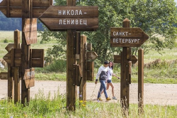 В Калужской области появился храм ушедшей цивилизации