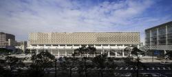 Музей искусств префектуры Оита