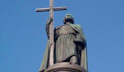 Боровицкая площадь лидирует в онлайн-голосовании за выбор места установки памятника князю Владимиру