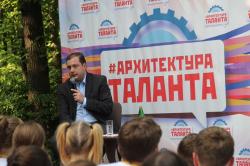 Алексей Островский посетил «Город 2020» или летнюю техническую школу «Архитектура таланта» под Смоленском