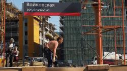 """""""Войковской"""" подыскали новое имя"""