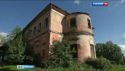 Ивановское-Безобразово готовится к реставрации