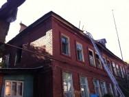 В центре Саратова горел старинный особняк