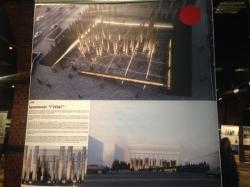 Пирамида из черепов: в Москве представили проекты памятника жертвам репрессий