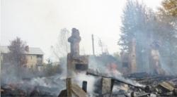 В Ростове сгорел очередной памятник архитектуры