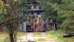 В Германии сдают в аренду ядерный бункер Штази
