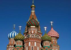 Москва между прошлым и будущим: на перепутье цивилизаций