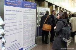 В Киеве презентовали конкурс архитектурных проектов для восстановления Донбасса