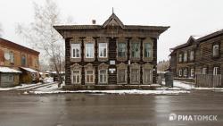 Мэрия Томска даст арендаторам домов-памятников скидку 90% за их ремонт