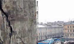 Москва даёт трещину