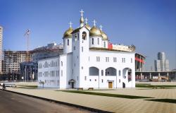 Храмовый комплекс Святого Преподобного Сергия Радонежского на Ходынском поле