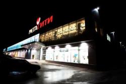 Торговый центр в Самаре