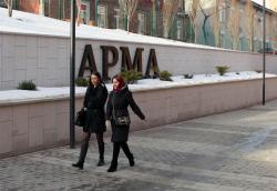 Арма: благоустройство пешеходной зоны Нижнего Сусального переулка