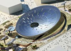 Павильон «Устойчивость» на Expo 2020