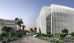 Центр нанотехнологий и нанонауки Тель-Авивского университета