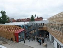 «Стрелка» начинает курсы для екатеринбуржцев, которые хотят развивать город