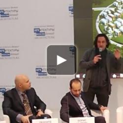 Видео: архитекторы и девелоперы
