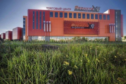 Торговый центр «Формула X»