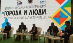 """II Международная конференция """"Города и люди"""": Якутск – живой город, который станет примером для подражания"""