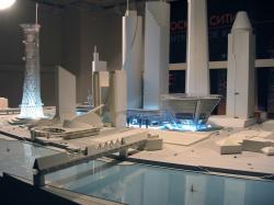 Комплекс центрального ядра «Москва-Сити»